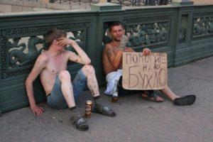Лечение алкоголизма в Херсоне