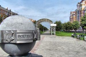 Наркологический центр в Полтаве
