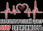 Наркологический центр Stop-зависимость