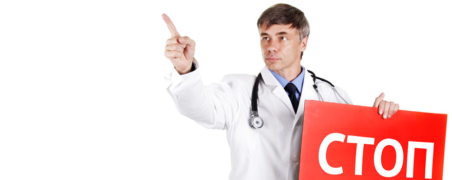 противопоказания врача